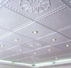Подвесные гипсовые потолки